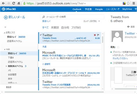Office 365 Mail Wipro Office 365 Mail Login Wipro 28 Images Workspace 365