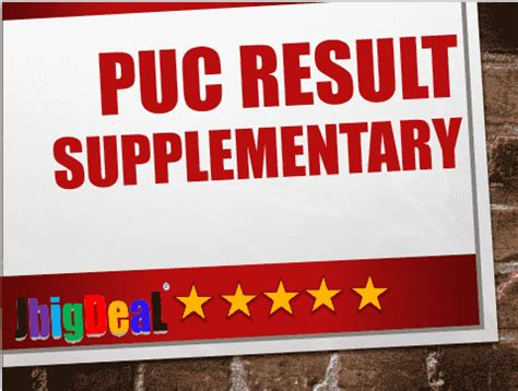supplementary 2 puc result 2nd puc supplementary results 2018 karnataka date