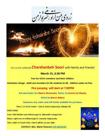 iranian interest section forms charshanbeh soori march 15 2016 raleigh nc iranian