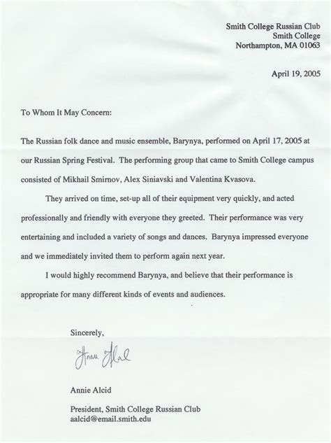 College Recommendation Letter From Sle recommendation letter for college template 28 images 6