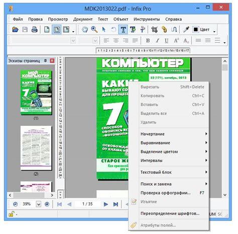 iceni technology infix pdf editor pro 6 42 full version download free iceni technology infix pdf editor 6 22 pro