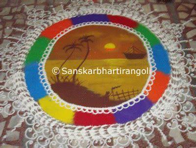 rangoli themes for competition photos rangoli with themes for competition sanskar bharti rangoli