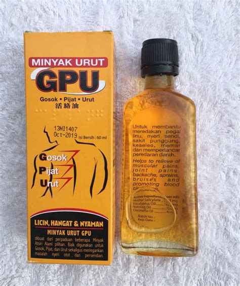 Minyak Urut Cap dầu gừng minyak urut indonesia chợ g 242 t 224 m 226 u