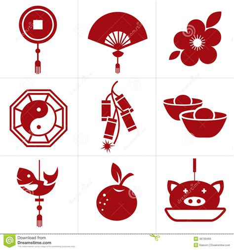 new year icon vector new year icon stock vector illustration of