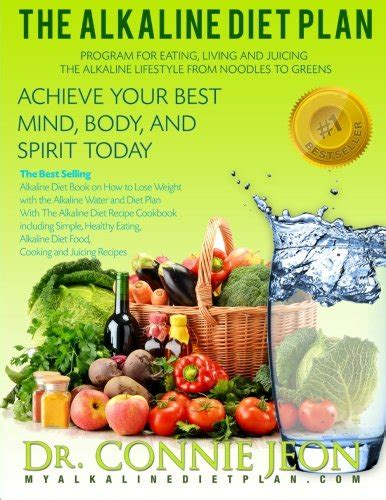 spit it out alkaline nutrition books libro the alkaline diet plan the best selling diet book