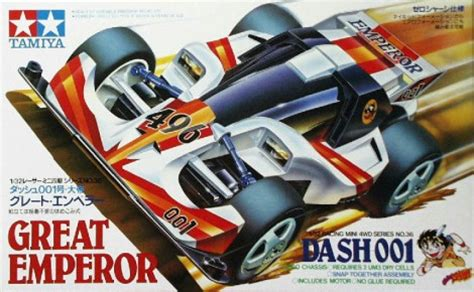 Tamiya Mini 4wd Great Emperor 301 moved permanently
