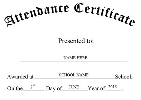 certificate of attendance template free free editable certificate of attendance or participation