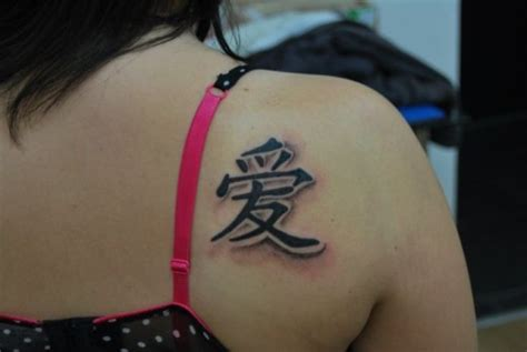 tattoo designs for girls on back shoulder 15 creative kanji designs sheplanet