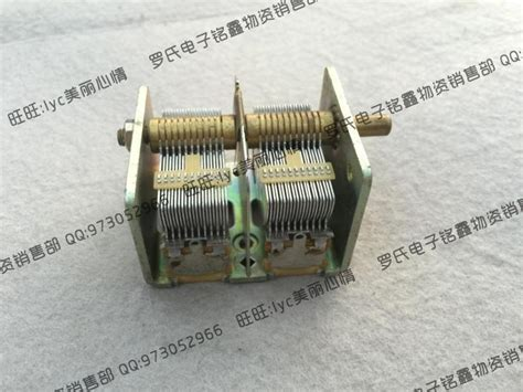 365 pf variable capacitor cb 2 365 type 2x365pf variable capacitor jpg