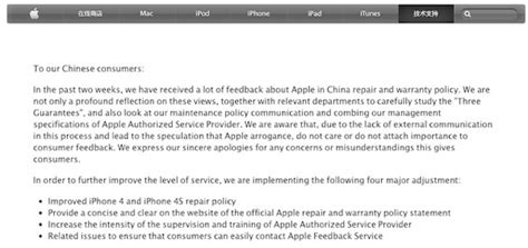 business letter apple apple ceo tim cook posts apology letter to china