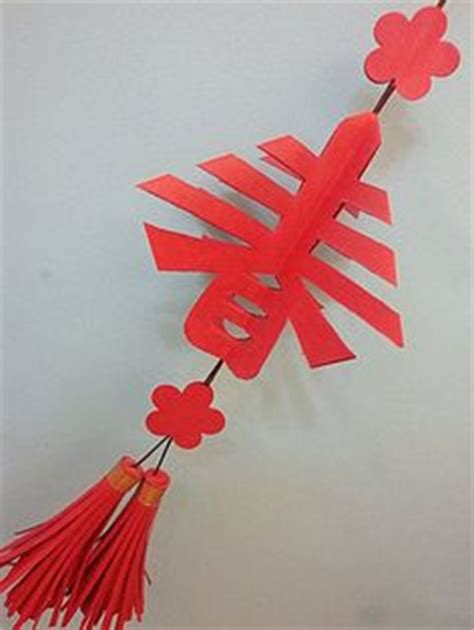 new year paper cutting crafts 2017 new year activities and rooster crafts