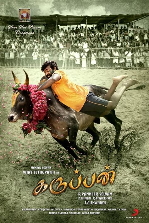 download film pki full karuppan 2017 watch online and full movie download in hd