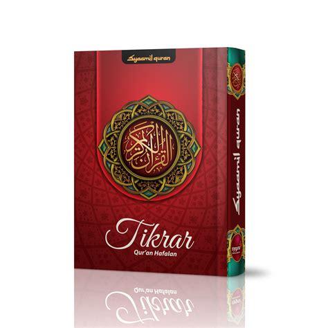 Al Quran Tikrar Ukuran B6 jual alquran hafalan tikrar ukuran b6 al quran syaamil alida