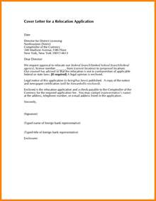 Resignation Letter Format Of Pharmacist 9 Resignation Letter Format For Pharmacist Blank Budget Sheet