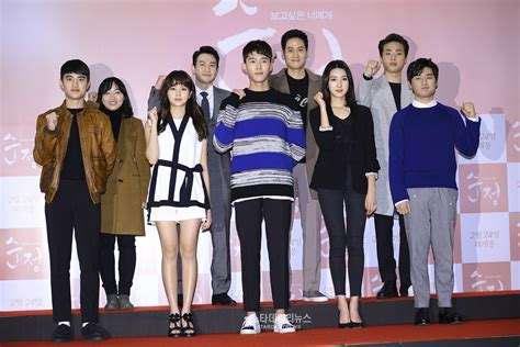 film d o exo pure love la projection vip de pure love avec d o exo et kim so