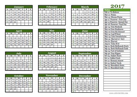 jewish festivals calendar template  printable templates