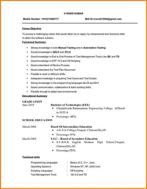 most effective resume layout 28 images the most effective resume formats quora exles of