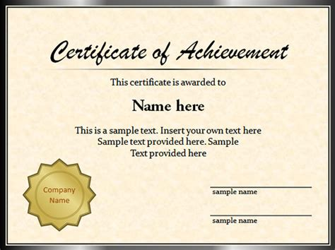 12 graduation certificate templates word pdf documents