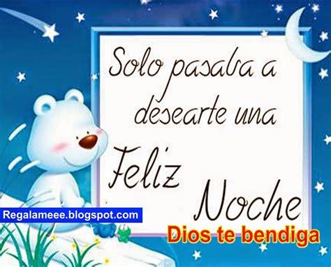 imagenes catolicas de feliz noche buenas noches feliz noche tarjetas cristianas