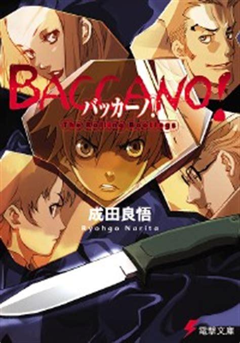 Baccano Light Novel by List Of Baccano Light Novels