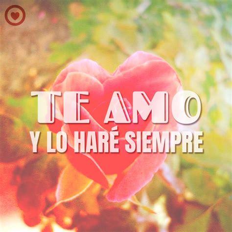 imagenes de te extraño con rosas 15 im 225 genes de corazones con la frase te amo