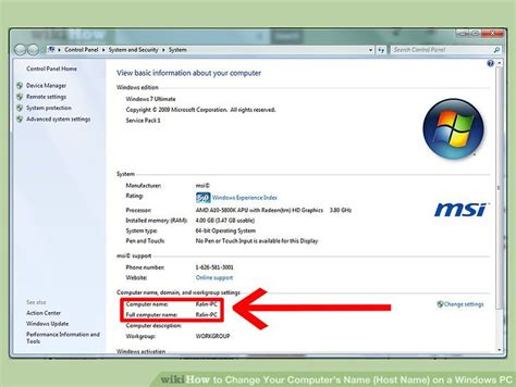 can you change a s name how to change your computer s name host name on a windows pc
