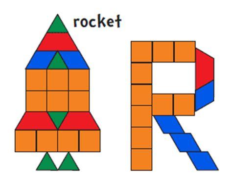 pattern block templates for kindergarten rocket pattern block printable preschool space