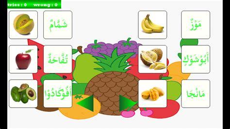 membuat tulisan nama arab online buah buahan dalam bahasa arab apl android di google play