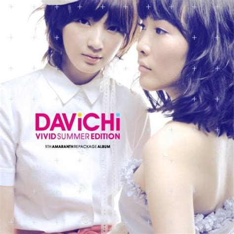 hyomin sketch album cover davichi war 사랑과 전쟁 feat haha color coded