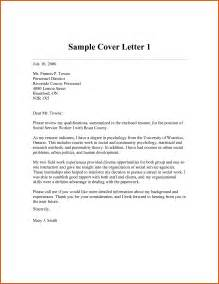 social worker cover letter   apa examples