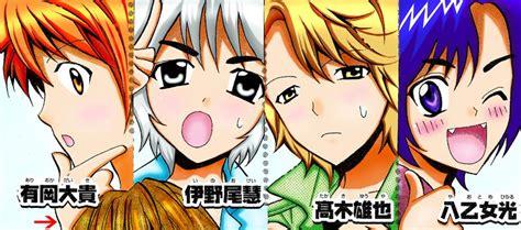 Hey Im Popular 07 By Junko hey say jump anime 199 izimleri 199 izgi romanlar