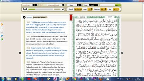 download mp3 al quran dan terjemahan per ayat download al quran digital ayat plus tajwid terjemah