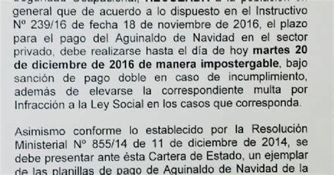 pago de aguinaldo 2016 a empleados publicos neuquen planillas de pago del aguinaldo deben entregarse hasta el