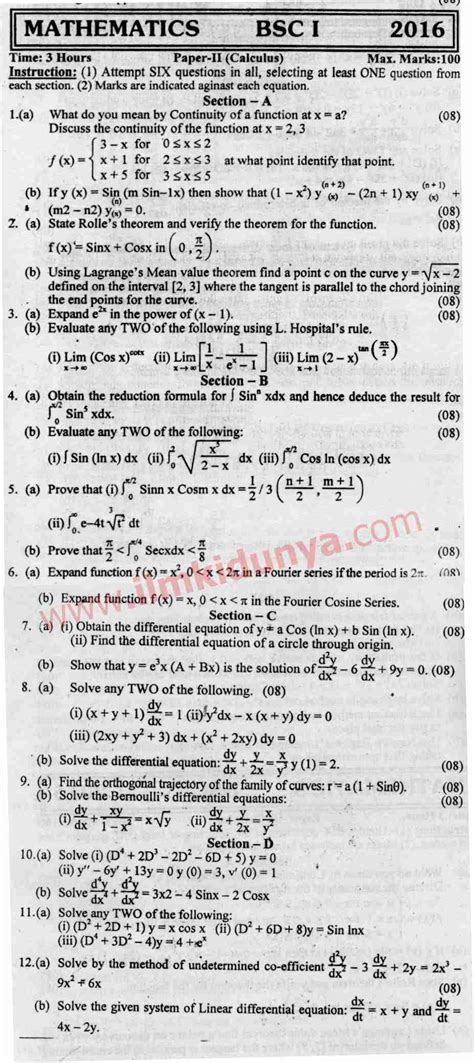 Mba Past Papers Karachi Affiliated Colleges by Past Papers 2016 Karachi Bsc Part 1 Mathematics