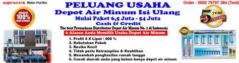 082243609882 Aqualux Harga Depot Air Minum Isi Ulang Murah Di Brebes harga mesin isi ulang air minum 085279797384 mulai harga