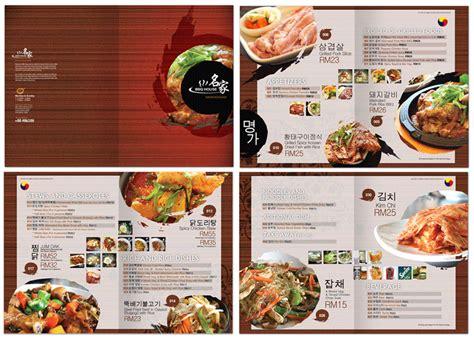design menu restoran contoh brosur makanan restoran 13 gontoh