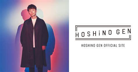 hoshino gen cd 星野源 オフィシャルサイト