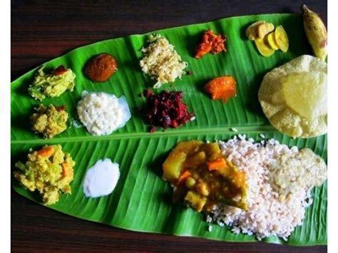 Mangalya Brahmin Caterers, Wedding Caterer in Bangalore