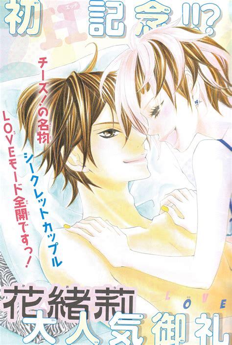 himitsu no ai chan himitsu no ai chan illustration 01 minitokyo