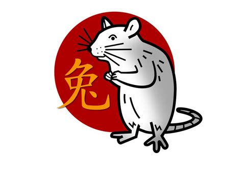 new year 2016 and rat year of the rat