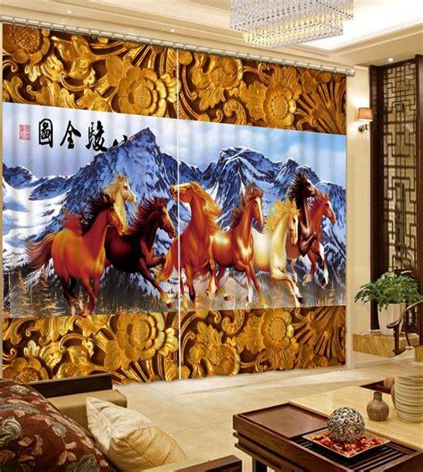 online get cheap horse curtains aliexpress com alibaba group online get cheap horse curtains aliexpress com alibaba