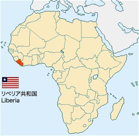 africa map liberia arisa s 187 ebola is