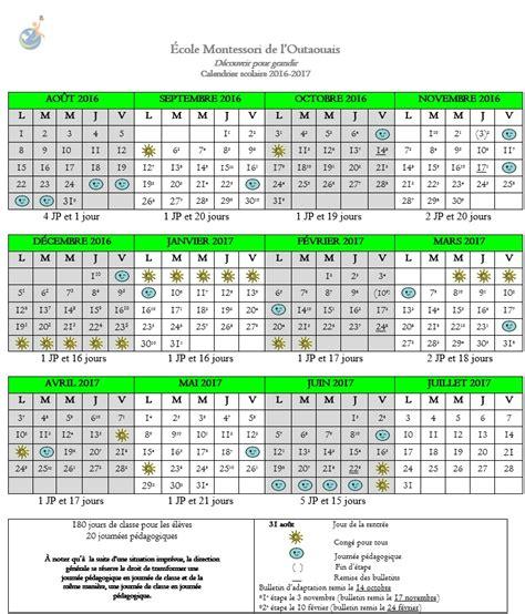 Calendrier Hockey 2017 Calendrier 2016 Calendar Template 2016