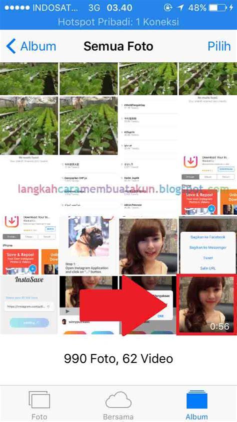 cara membuat akun instagram di windows phone aplikasi save video instagram di iphone download video