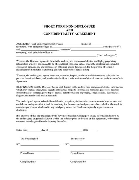 nda form template 25 best ideas about non disclosure agreement on