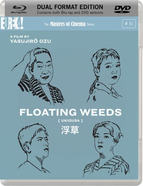 dual format floating weeds ukigusa dual format edition blu ray