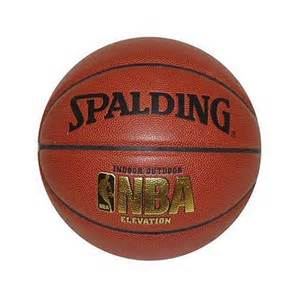 Spalding elevation 29 5 quot basketball product details page
