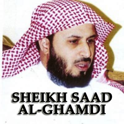 download mp3 al quran suara wanita murottal al qur an lengkap syaikh saad al ghamidi dr warta