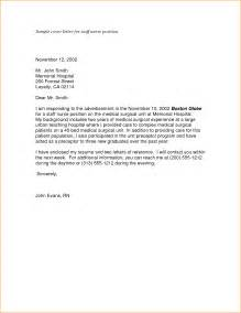 letter of application cover letter 8 cover letter sle for application basic
