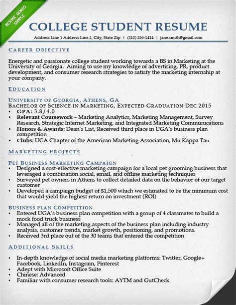 sle college student resume internship resume sles writing guide resume genius